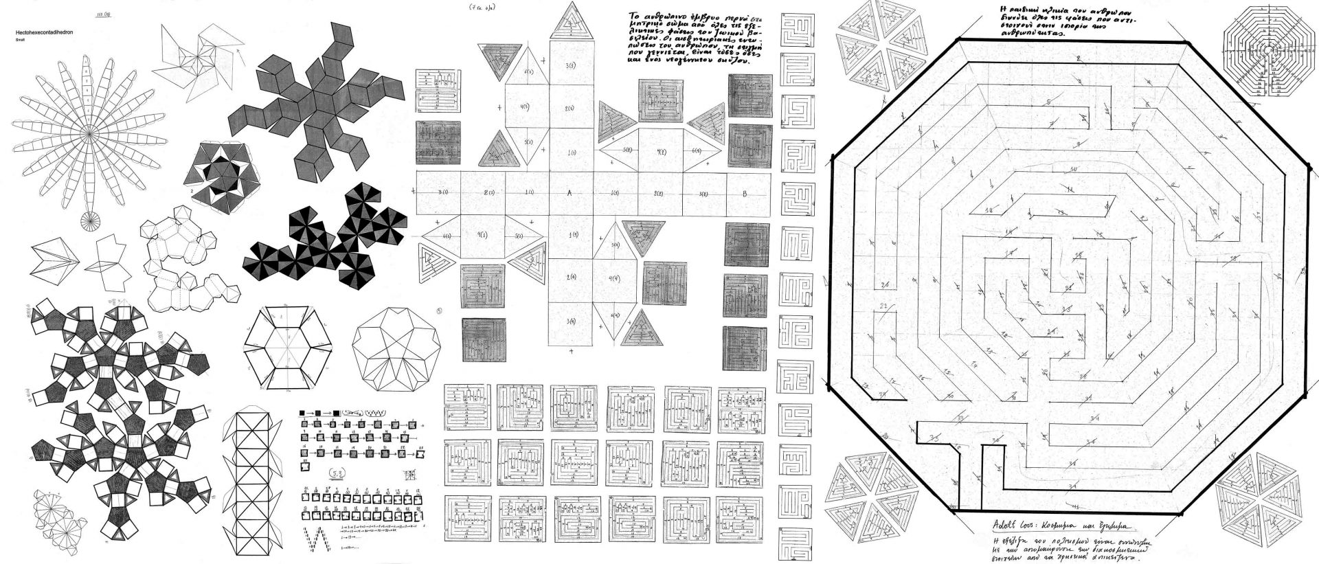 Geometrical Nets  collage of handmade drawings 190x80cm