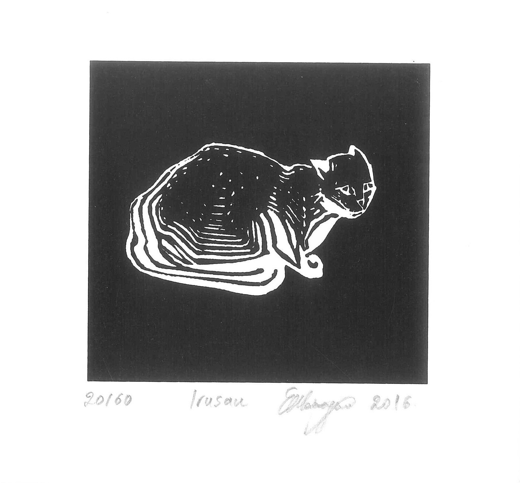 Irusan linocut 7x7cm